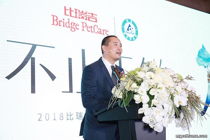 比瑞吉宠物用品股份有限公司创始人兼CEO许久先生致辞.jpg