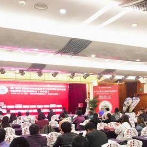 第六届北京国际宠物用品展中地区新闻发布会在郑州召开